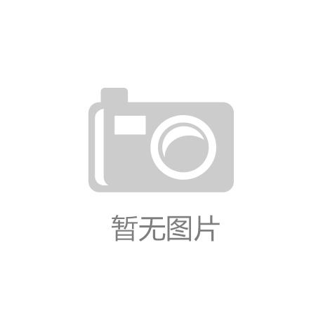喜报 澄通光电收到来自中共中央台湾工作办公室 舒淇战地影院、国务院台湾事务办公室颁发的感谢信