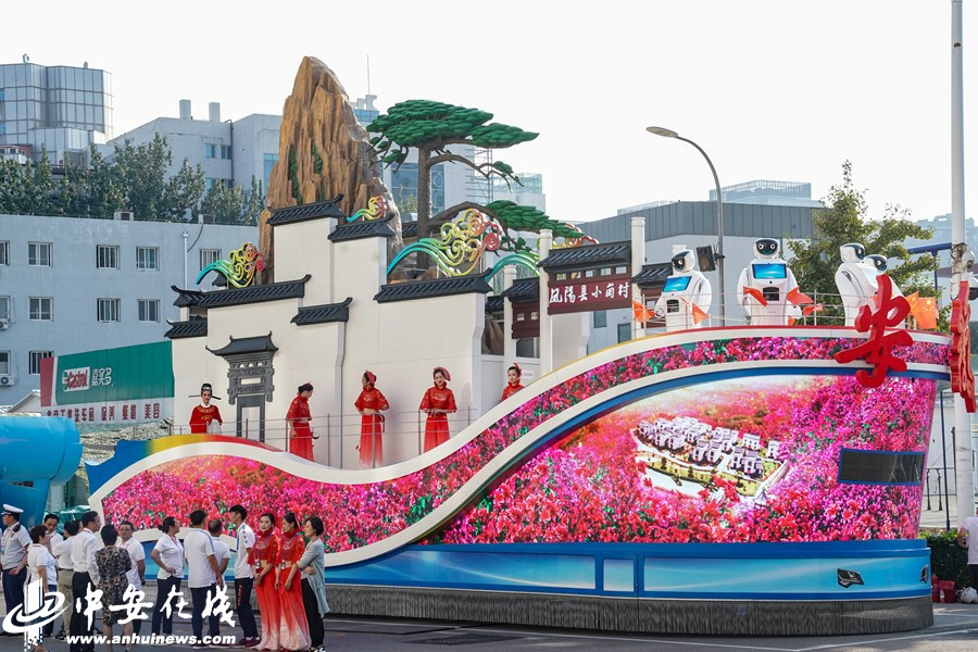 祖国70周年大庆——澄通承建安徽彩车LED显示系统